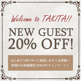 NEW GUEST 20%OFF