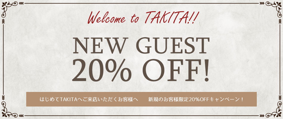 NEW GUEST 20% OFF